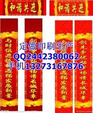 北京印刷广告对联图片