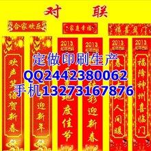 天津印刷广告对联图片