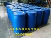 酒泉180公斤液体包装桶塑料桶化工桶皮重9公斤耐高温耐酸碱