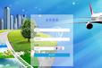 西安公排七出一制度开发专业快速