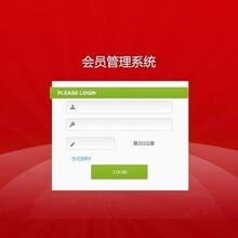 徐州2018直销双轨制度开发国内技术领先