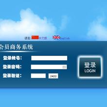 泰安互助分红软件开发平台模式开发新互助定制