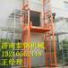 导轨式升降机品牌泰钢升降机家用电梯