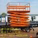 泰钢剪叉式升降机移动式升降平台液压升降货梯