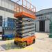 移动剪叉式升降机安全可靠内蒙古剪叉式升降机直销