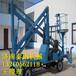 供应曲臂式升降机、吉林电动液压升降台、360度旋转作业平台