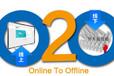 郑州本地O2O商城开发O2O分销商城源码系统开发