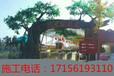 滁州假树大门制作滁州假树设计滁州假山装修吧