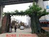 郑州假树大门效果图郑州仿木栏杆安装郑州假山假树