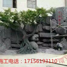 潍坊假树大门制作潍坊假山假树工程潍坊仿木栏杆