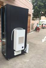 厂家直销工业机柜空调制冷量1000W1200W1500W