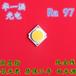 高显指COB灯珠ra95-100高显COB光源1414