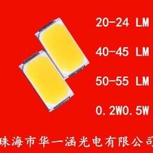 高显指LED灯珠订制专家-华一涵光电