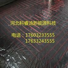 碳纤维电地暖怎么样?碳纤维电地暖厂家河北科睿迪