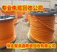 高邑电缆回收公司