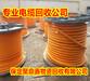 海兴电缆回收公司