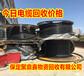 合肥电缆回收公司