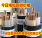 赵县电缆回收公司