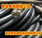 无极电缆回收公司