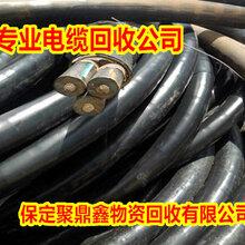 无锡电缆回收—今日无锡废旧电缆回收价格