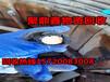 青河電纜回收-(今日)青河通訊電纜回收價格