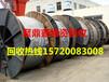 永定电缆回收-(今日)永定通讯电缆回收价格
