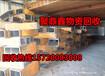 昌江電纜回收-(今日)昌江工程電纜回收價格