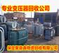 鹤岗电缆回收-(今日)鹤岗高压电缆回收价格