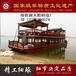 河南安徽浙江電動木船出售景區餐飲畫舫船公園休閑旅游船水上賓館客船
