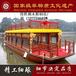 兴化得胜湖木船全国出售水上会议餐饮画舫船18米双层画舫船大型景观餐饮船