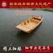 得胜湖木船批发各类景区船只旅游观光中式客船小木船打捞船