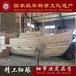 景观木船大运河漕运船摄影道具出售厂家定做服务类船
