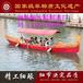 得胜湖纯手工定制5米公园景点木船澳门高档水上威尼斯贡多拉服务类船