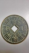 秦皇岛去哪里鉴定古钱币