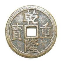 唐山去哪里鉴定古钱币