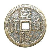 济源去哪里鉴定古钱币