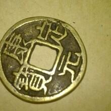 保定去哪里鉴定古钱币