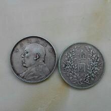 廊坊去哪里鉴定古钱币