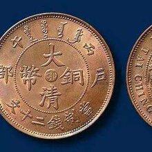 郑州去哪里鉴定古钱币