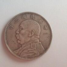 濮阳去哪里鉴定古钱币