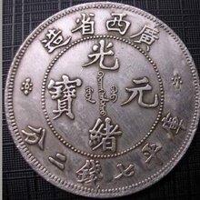 无锡去哪里鉴定古钱币