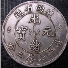 聊城去哪里鉴定古钱币