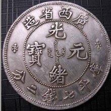 驻马店去哪里鉴定古钱币