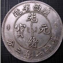 菏泽去哪里鉴定古钱币