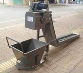 数控车机床排屑机链板式加工中心铣床废料输送机提升输送排屑机