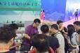 免费门票-2018北京-教育装备展览会