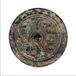 青铜镜怎么鉴定年代哪里可以专业鉴定出手青铜镜的广州汉马拍卖