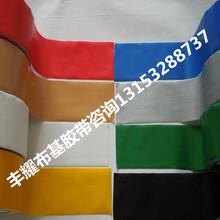 青岛单面布基胶带胶带&城阳单面防水布基胶带