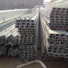 天津角钢镀锌角钢槽钢镀锌槽钢现货加工/天津鑫晟和镀锌角钢槽钢
