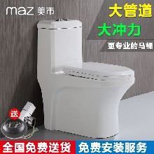 美市衛浴馬桶家用節水防堵坐便器潔具陶瓷坐廁圖片